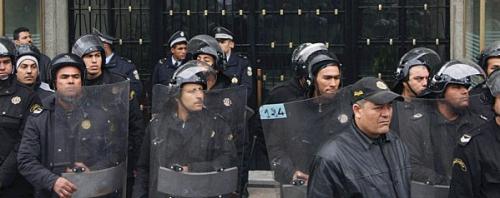 ministere-de-l-interieur-Tunisie.jpg