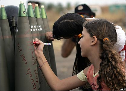 Israel Kid Rocket Sign.jpg