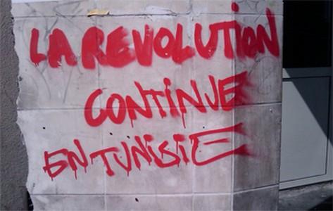 revolution-tunise.jpg
