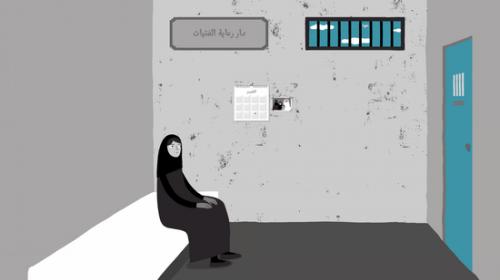 prison_1_1.png