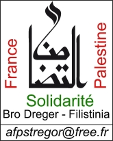 association_france_palestine_logo_8092.png
