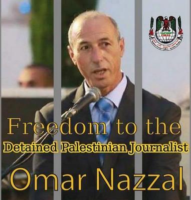 omar-nazzal-poster.jpg