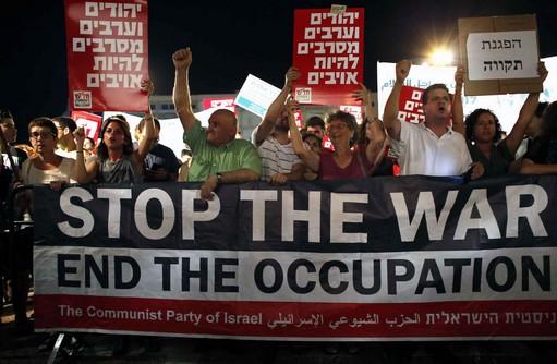 pc israel.jpg
